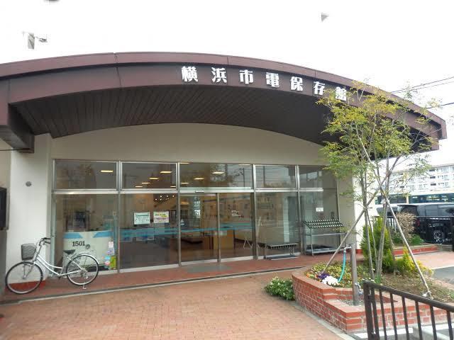 横浜市市電保存館