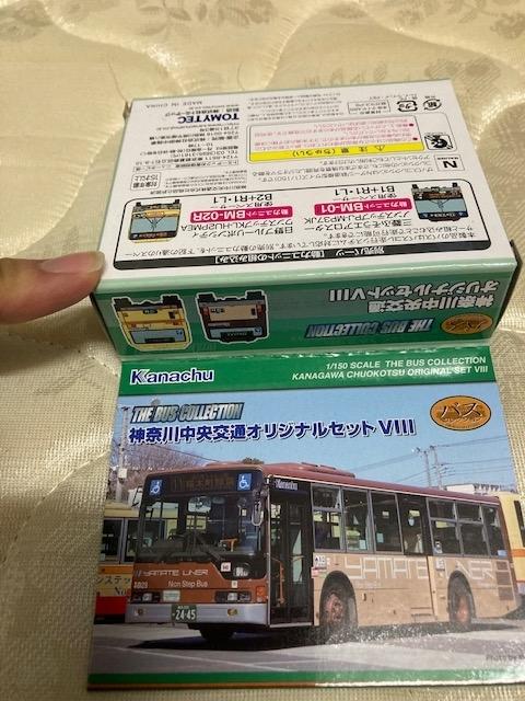 神奈中商事ショッピングモール かなちゅうこだわり 2