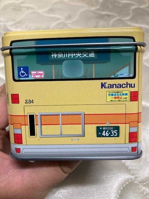 神奈中商事ショッピングモール かなちゅうこだわり 6