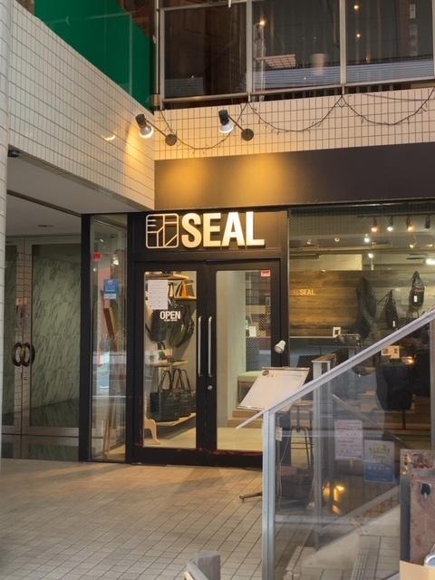 seal 横浜 7