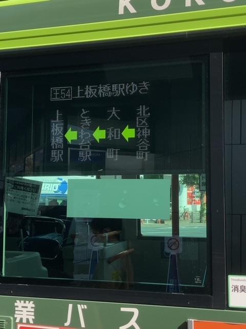 興行バス4