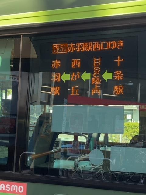 興行バス6