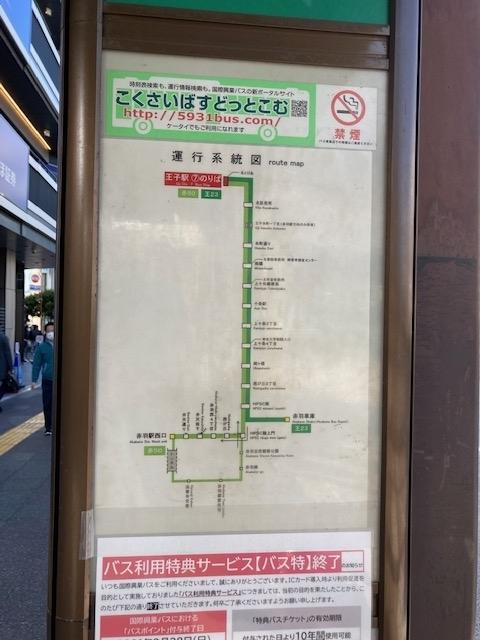 興行バス7