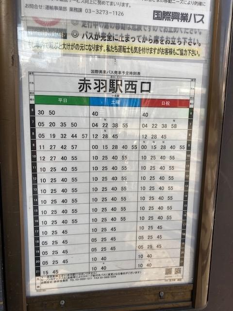 興行バス8