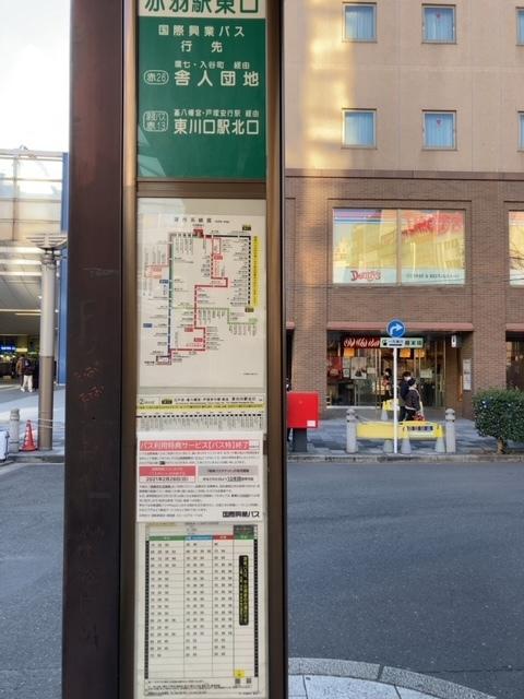 興行バス 17