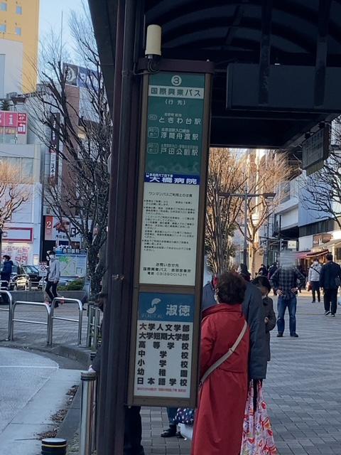 興行バス 24
