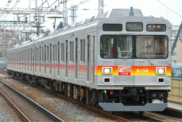 9000 大井町線