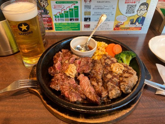 美味い肉( ^ ^ )/□