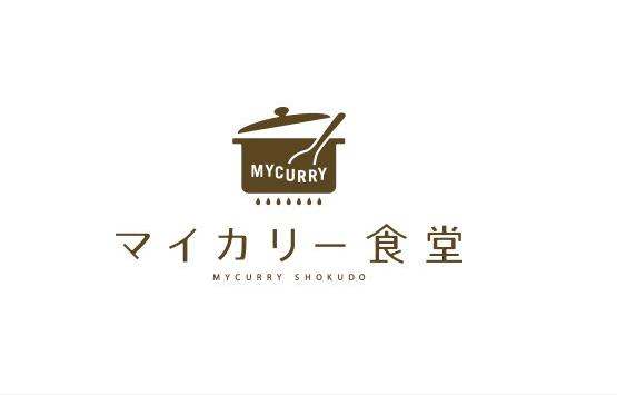マイカリー食堂-min