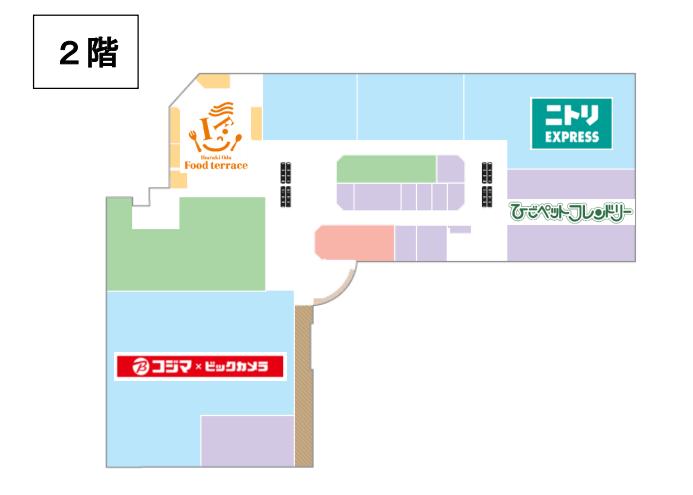 イオンタウン茨木太田フロアマップ2階-min