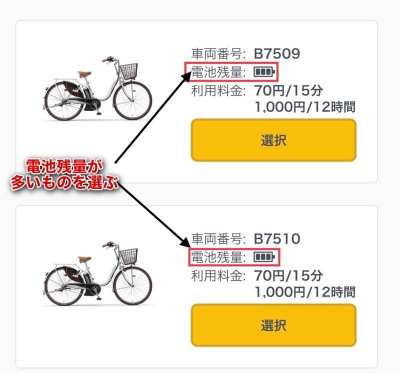 20210529055044c7d.jpeg