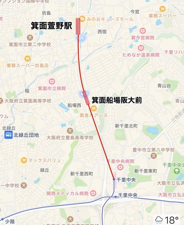 千里中央駅から箕面キューズモール