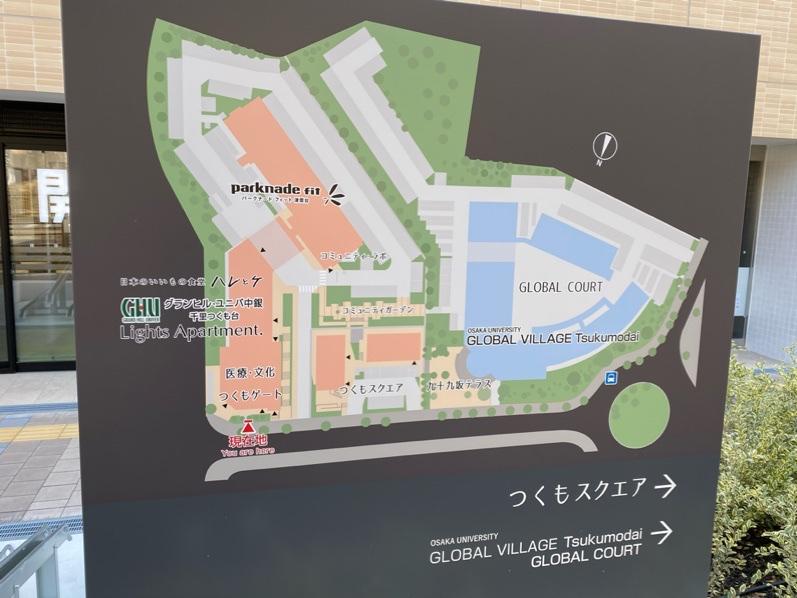 グローバルビレッジ津雲台のエリアマップ