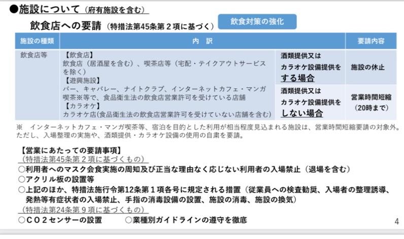 fc2blog_20210423222535fca.jpg