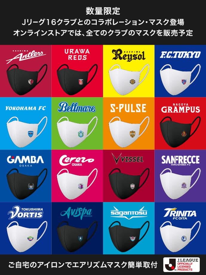 mask_sticker_16clubs.jpg
