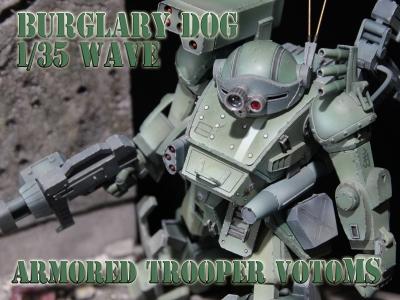 burglary-dogv210504s042b