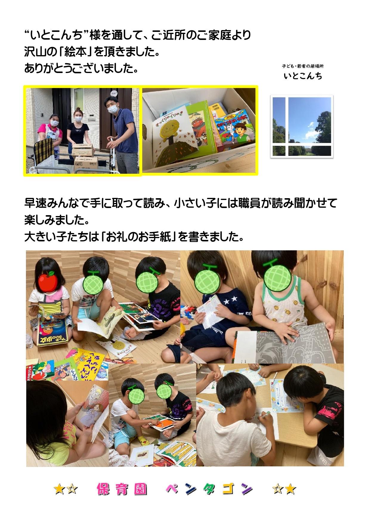fc2blog_20210819180007a17.jpg