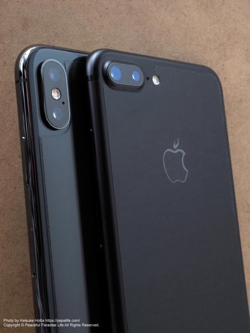 Apple iPhone XS Max VS iPhone 7 Plus