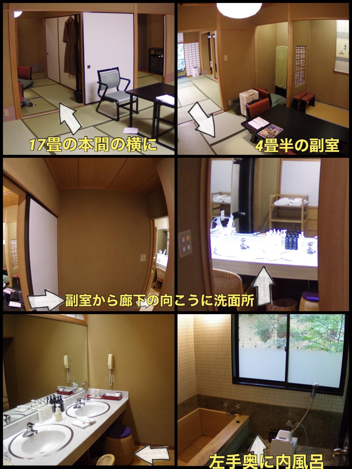 湯河原海石榴つばき 迎賓館 花富貴250号