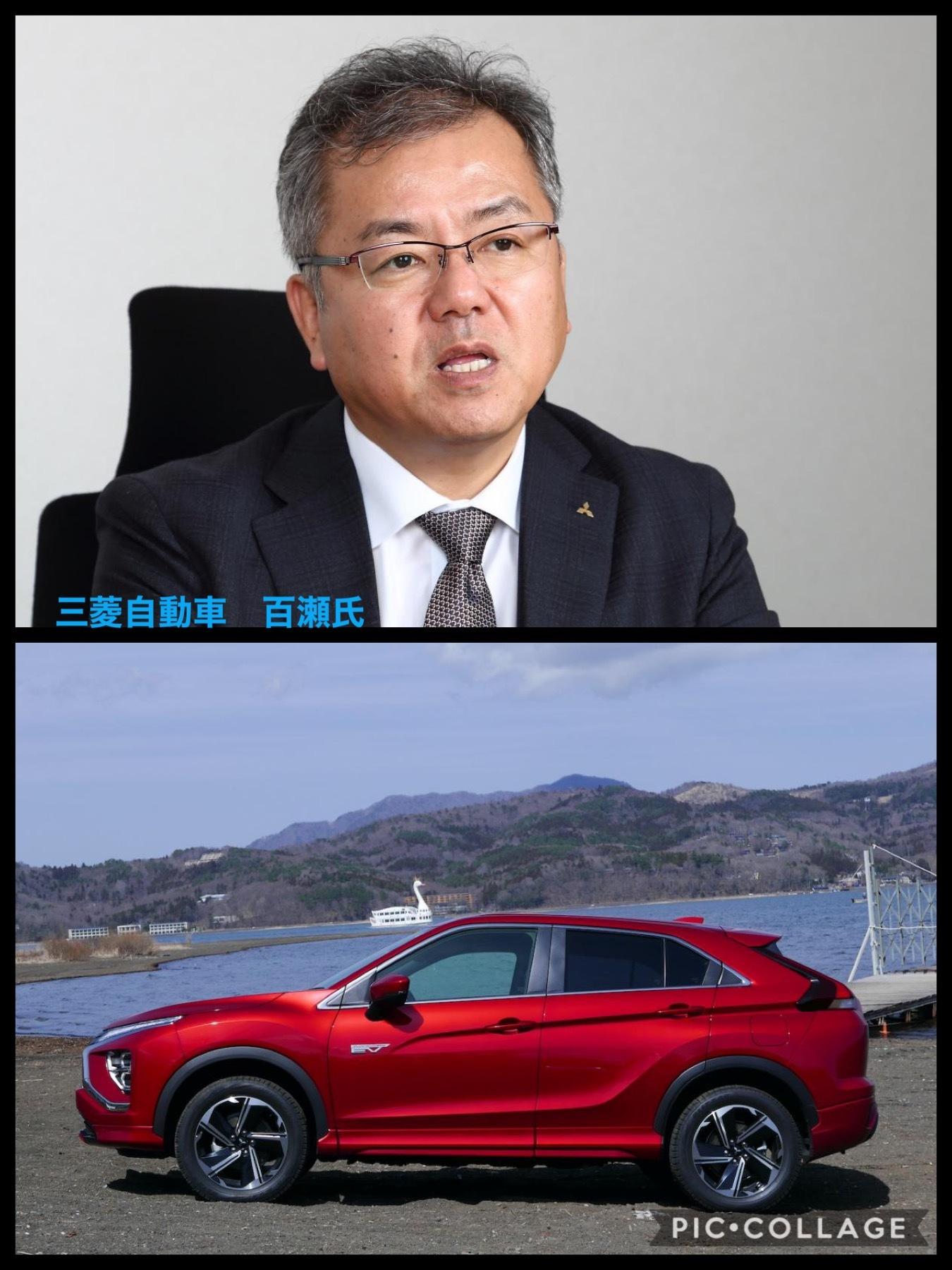 三菱電動技術CTE(チーフテクノロジーエンジニア)百瀬信夫氏