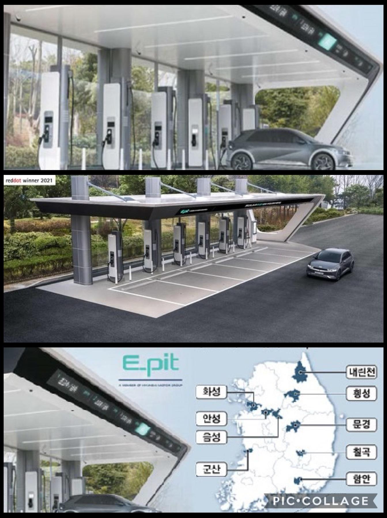 韓国 現代自動車ヴァンEV高速充電システム e-bit