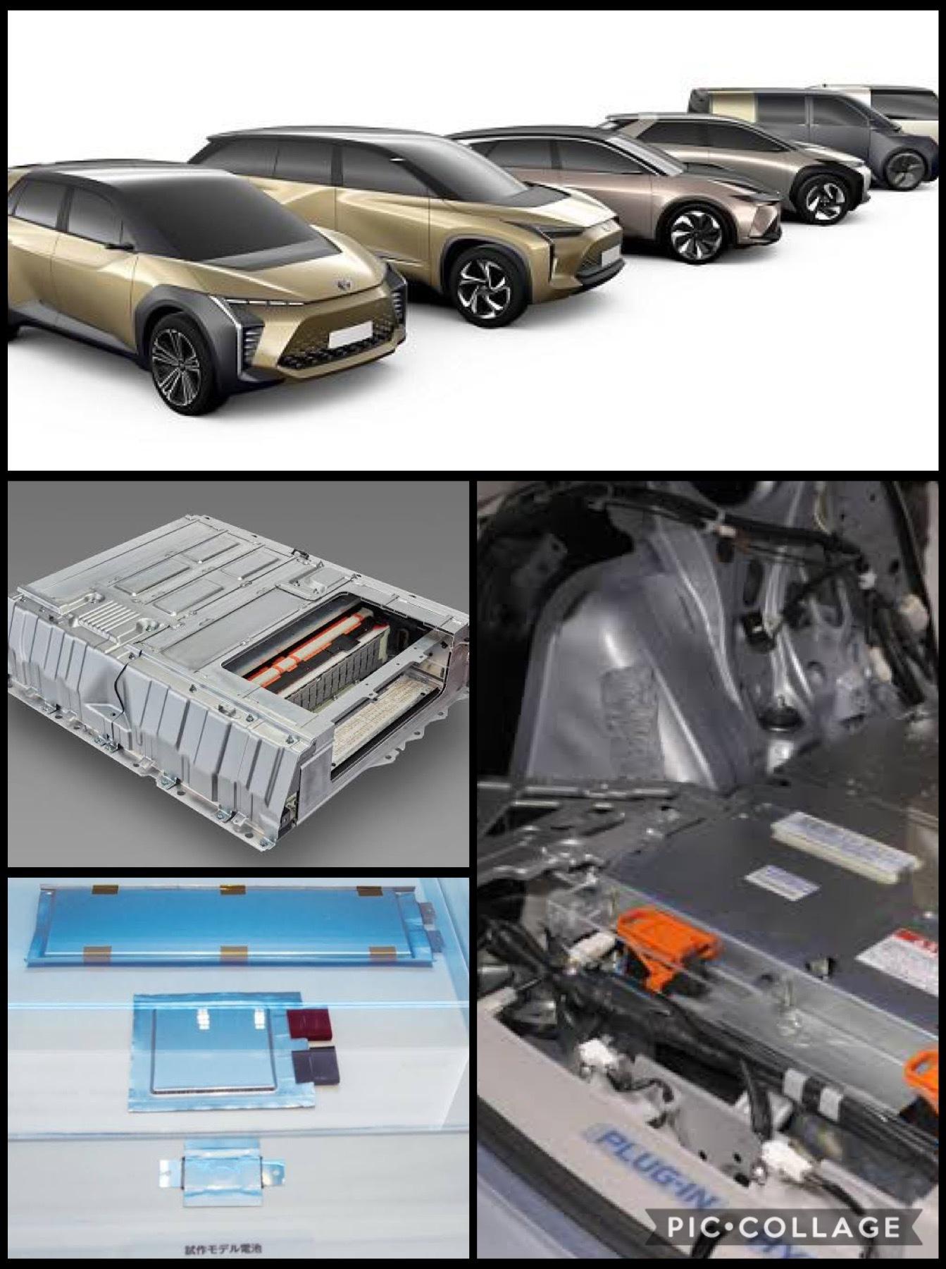 全個体電池 トヨタ
