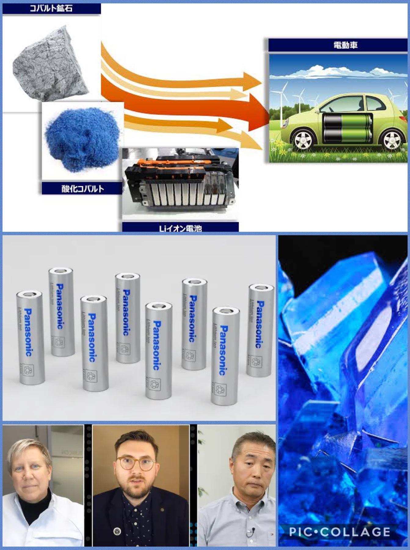 コバルトフリー リチウムイオン電池 パナソニック