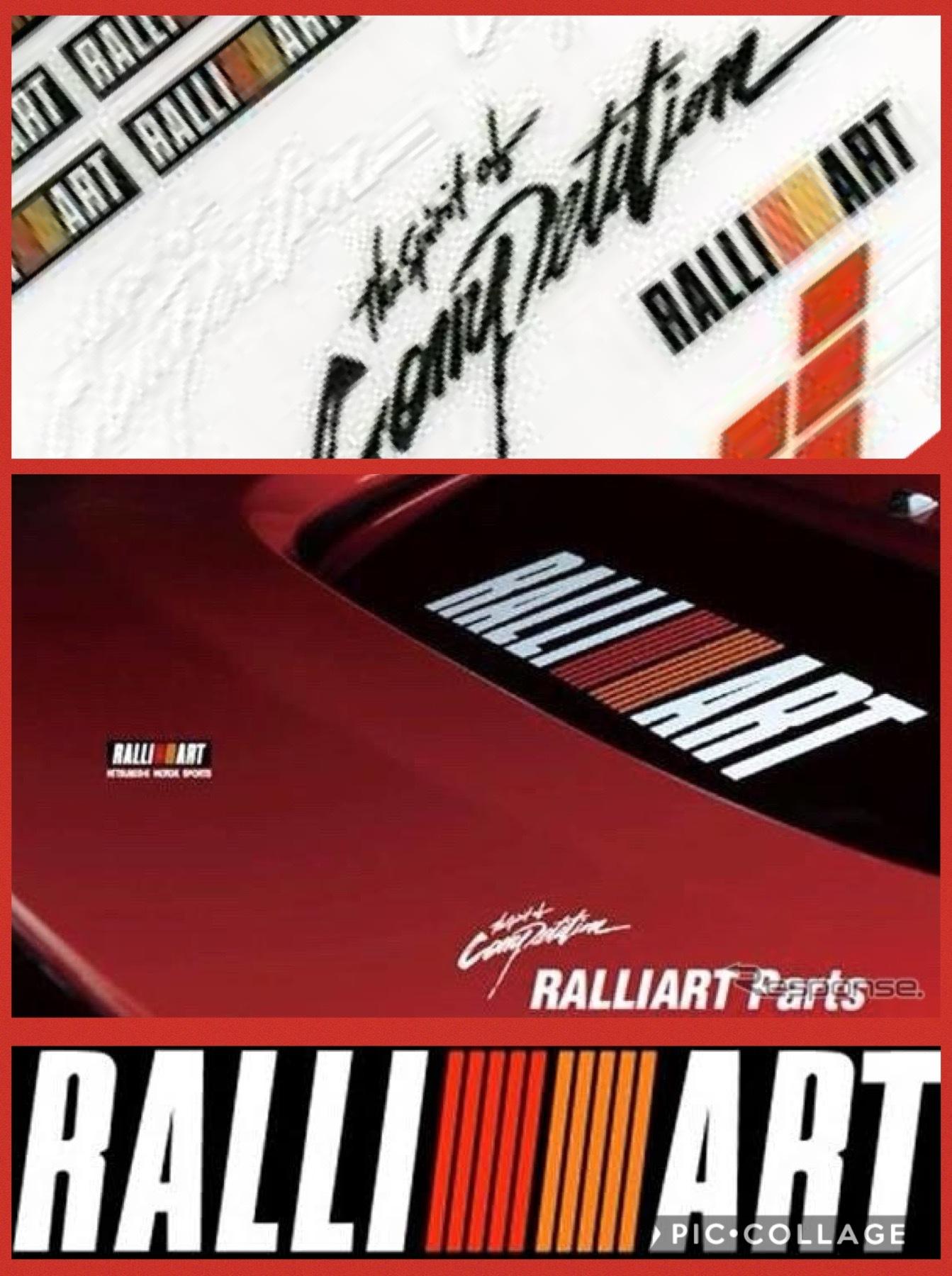 三菱自動車 ラリーアート Mitsubishi Ralliart