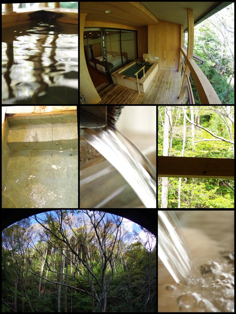 湯河原海石榴つばき 迎賓館 花富貴250号 露天風呂
