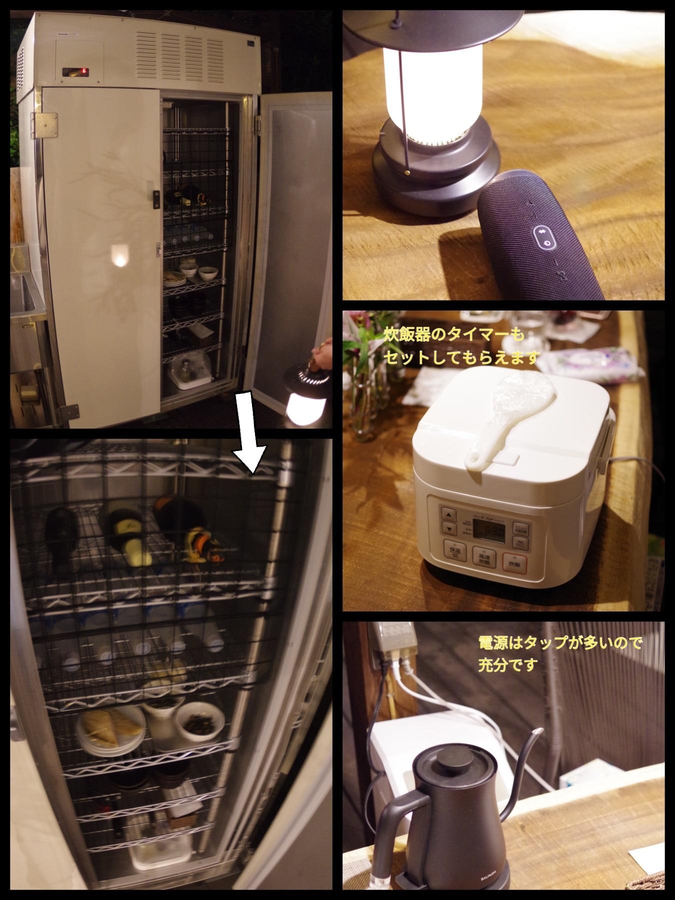 相模原の新グランピング施設「里楽巣(リラックス)FUJINO」RURI 朝食