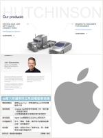アップルカー発売の噂再燃