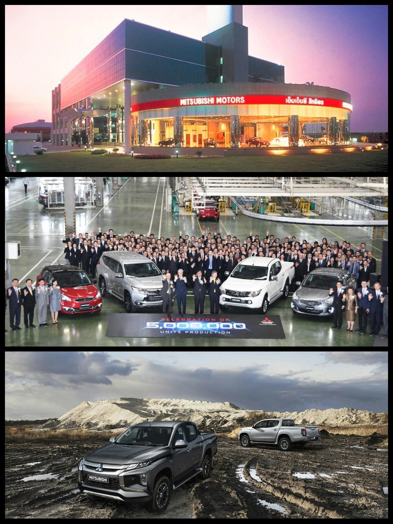 三菱自動車 タイ工場
