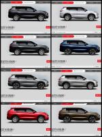三菱新型アウトランダー2021-2022(北米仕様) ボディーカラー