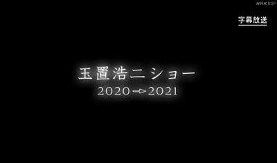 2020-2021.jpg