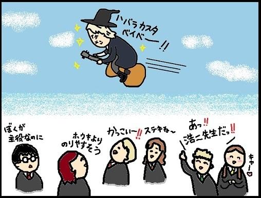 魔法のギター
