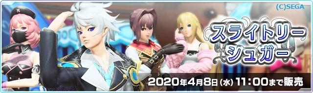 20200304.jpg