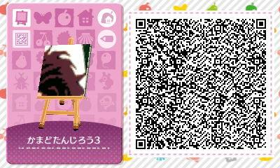 kimetsu020.jpg