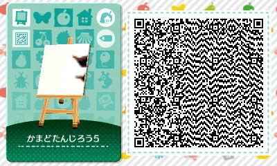 kimetsu022.jpg