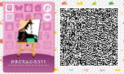 kimetsu028.jpg