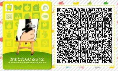 kimetsu029.jpg