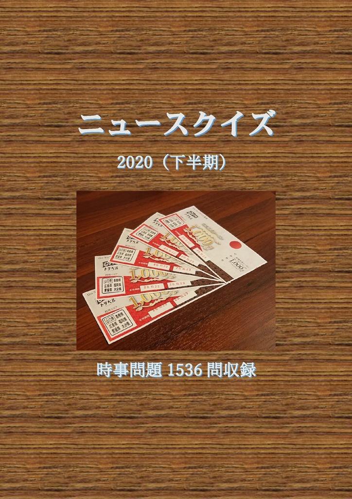 210216-02.jpg