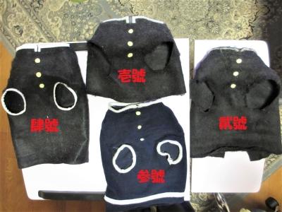 4つの隊服