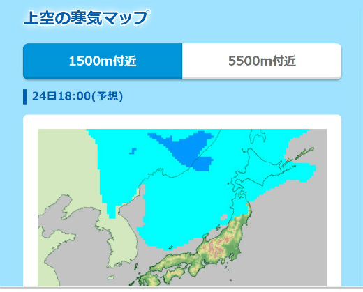 s-20201024-0.jpg