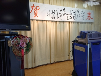 DSC_0063_JALAN_201228.jpg