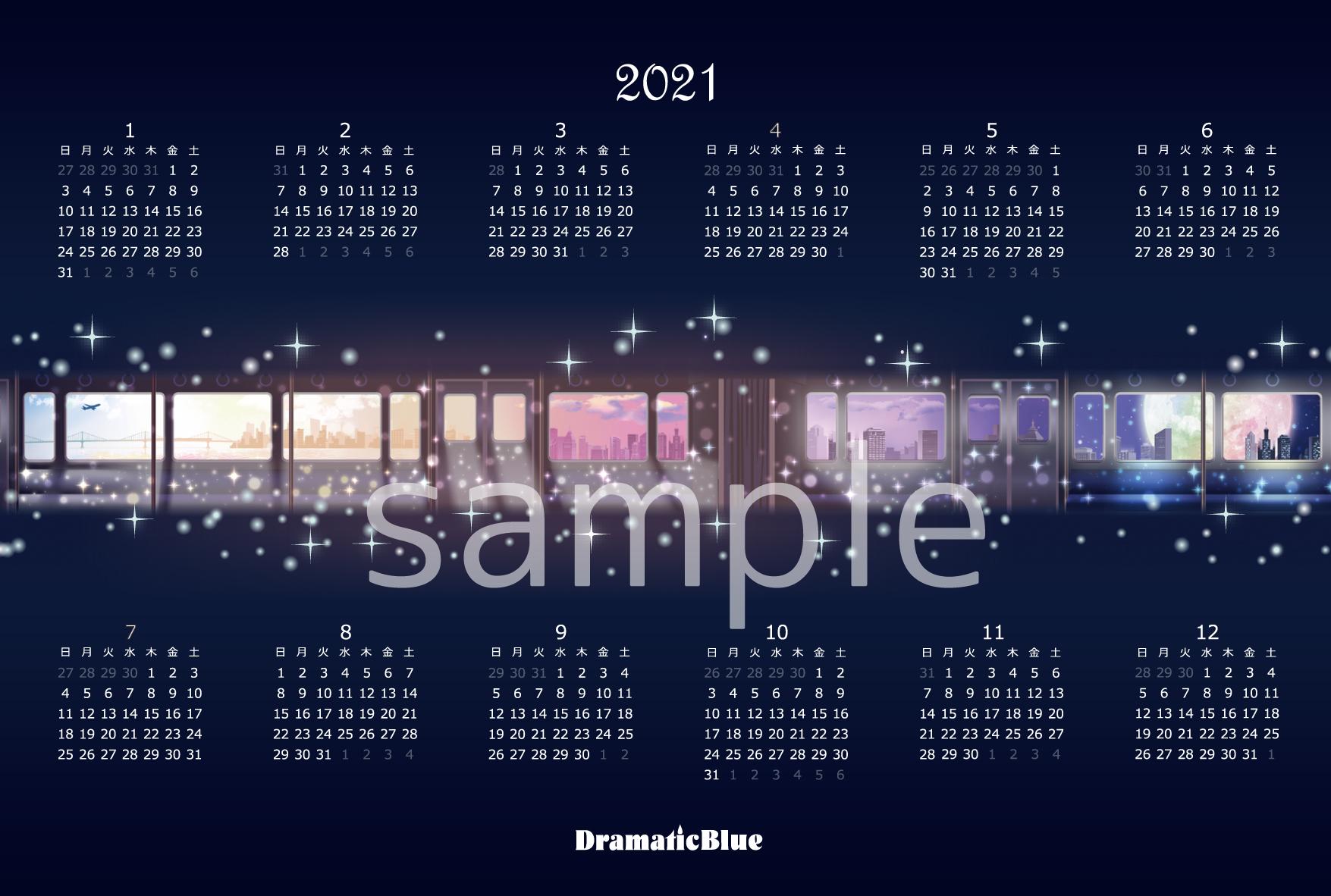 時間旅行 カレンダー