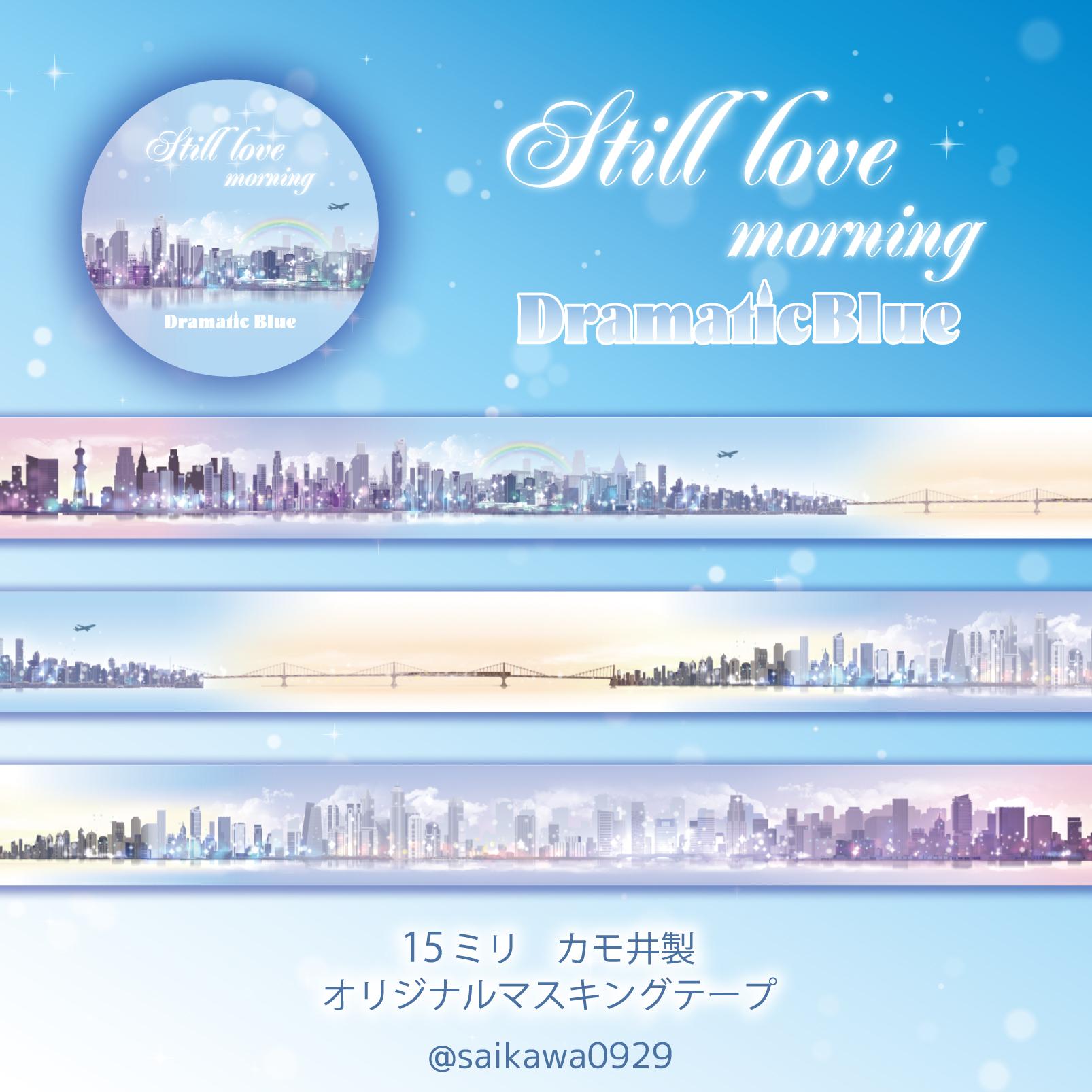 StillLove_morning告知画像