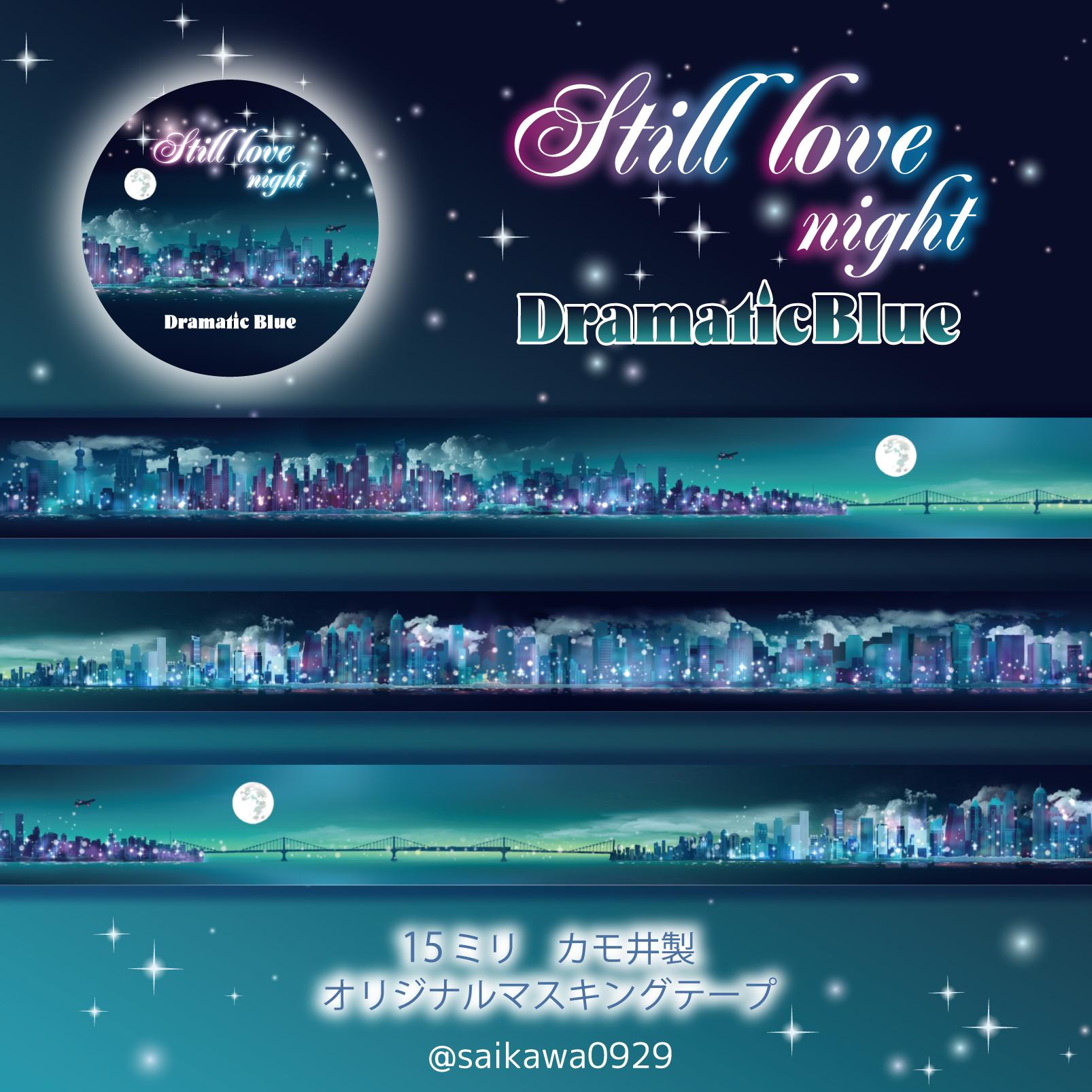 StillLove_night告知画像