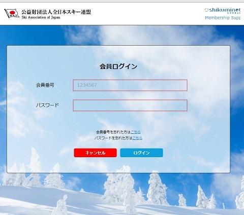 login480.jpg