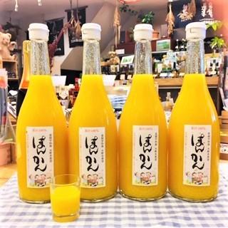 20210602ぽんかん果汁
