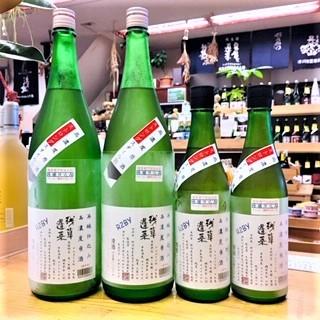 20210621残草蓬莱貴醸酒